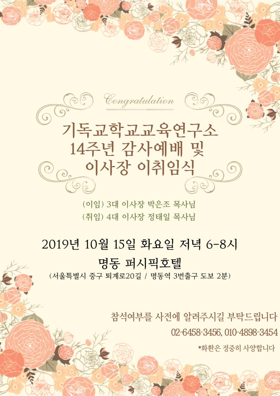 초대장2.png