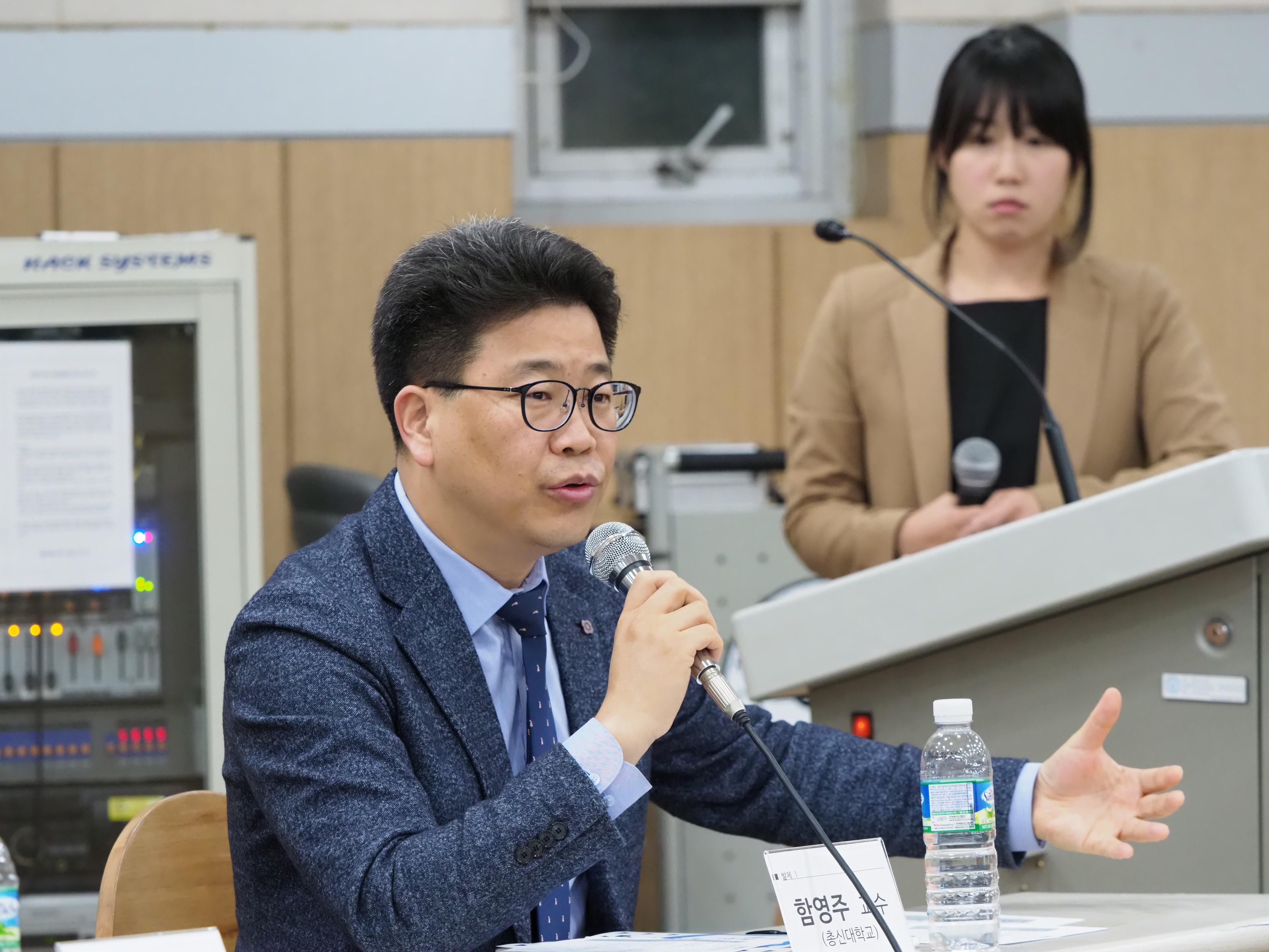 학술대회3.JPG