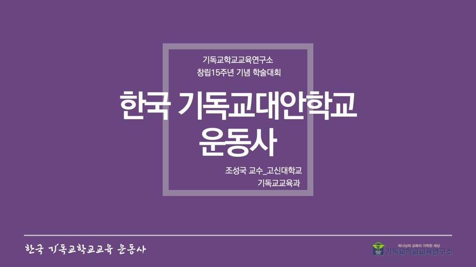 KakaoTalk_20201201_164527196_02.jpg