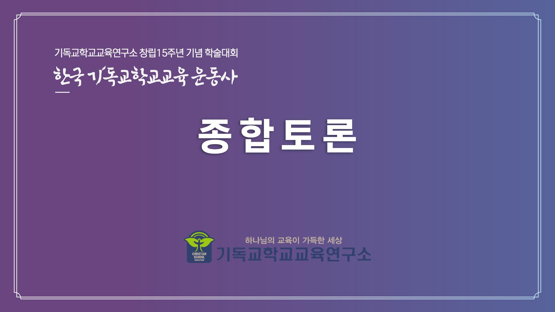 학술대회ppt_배포용_12.jpg