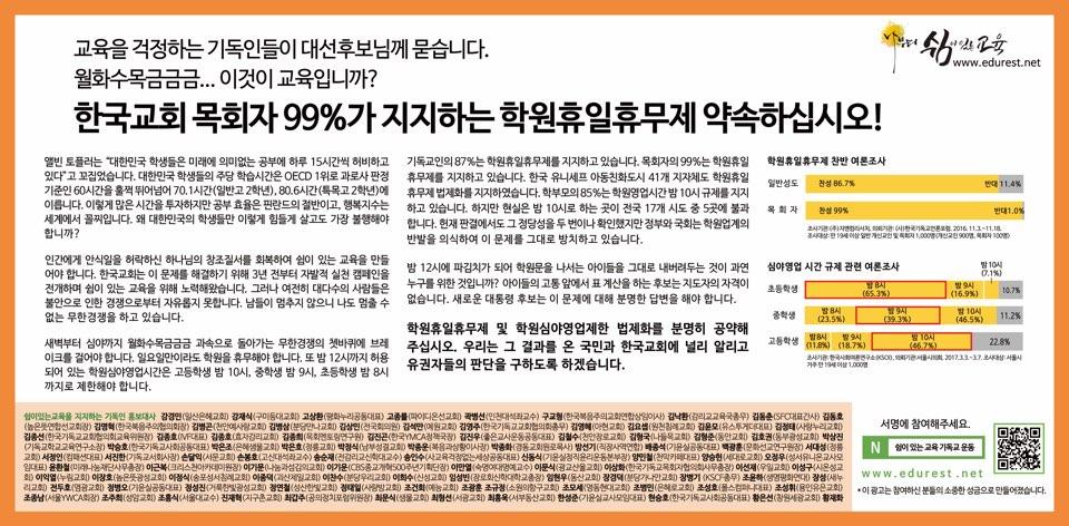 국민일보 광고(4.27).jpeg