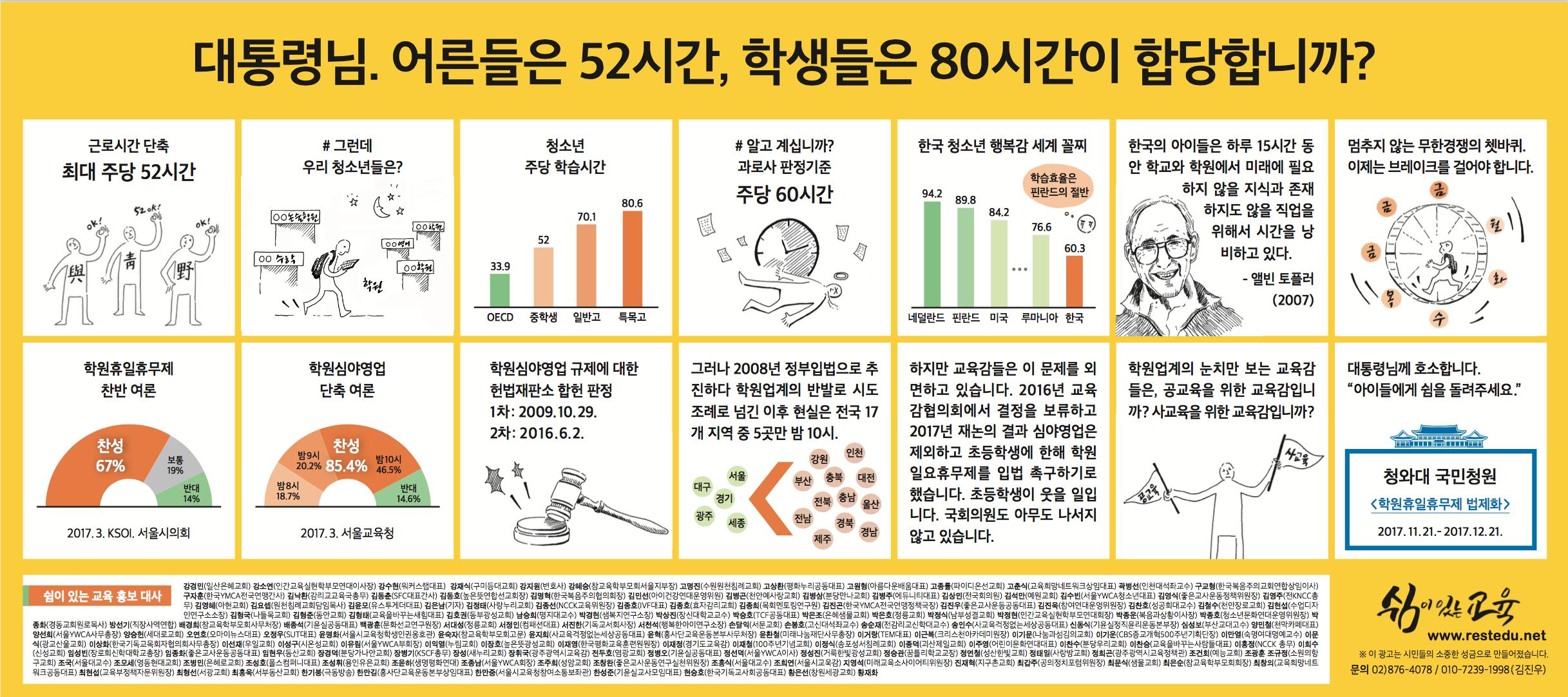 조선일보 광고.png