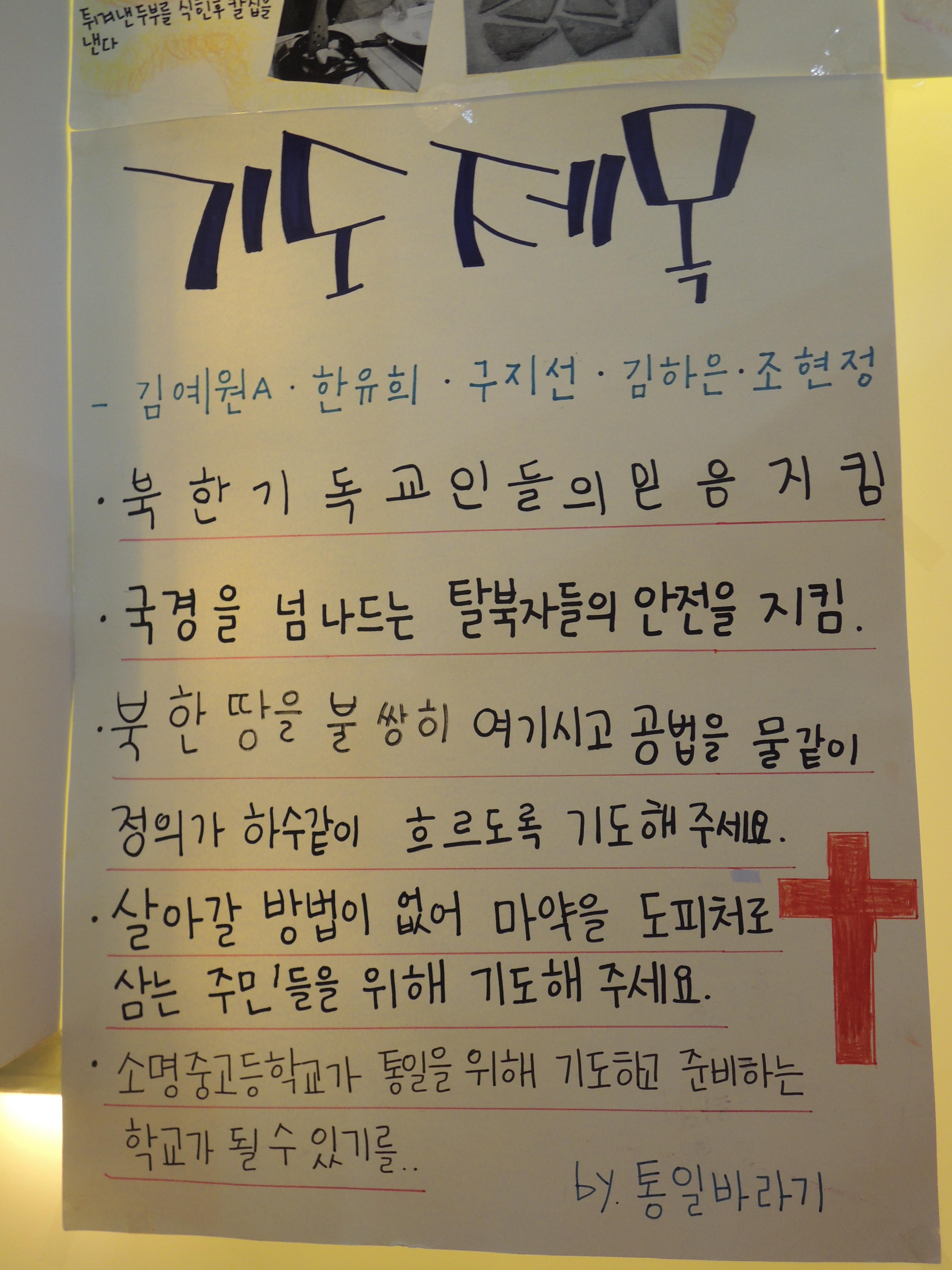 p.10 소명중고등학교 방문 2.JPG