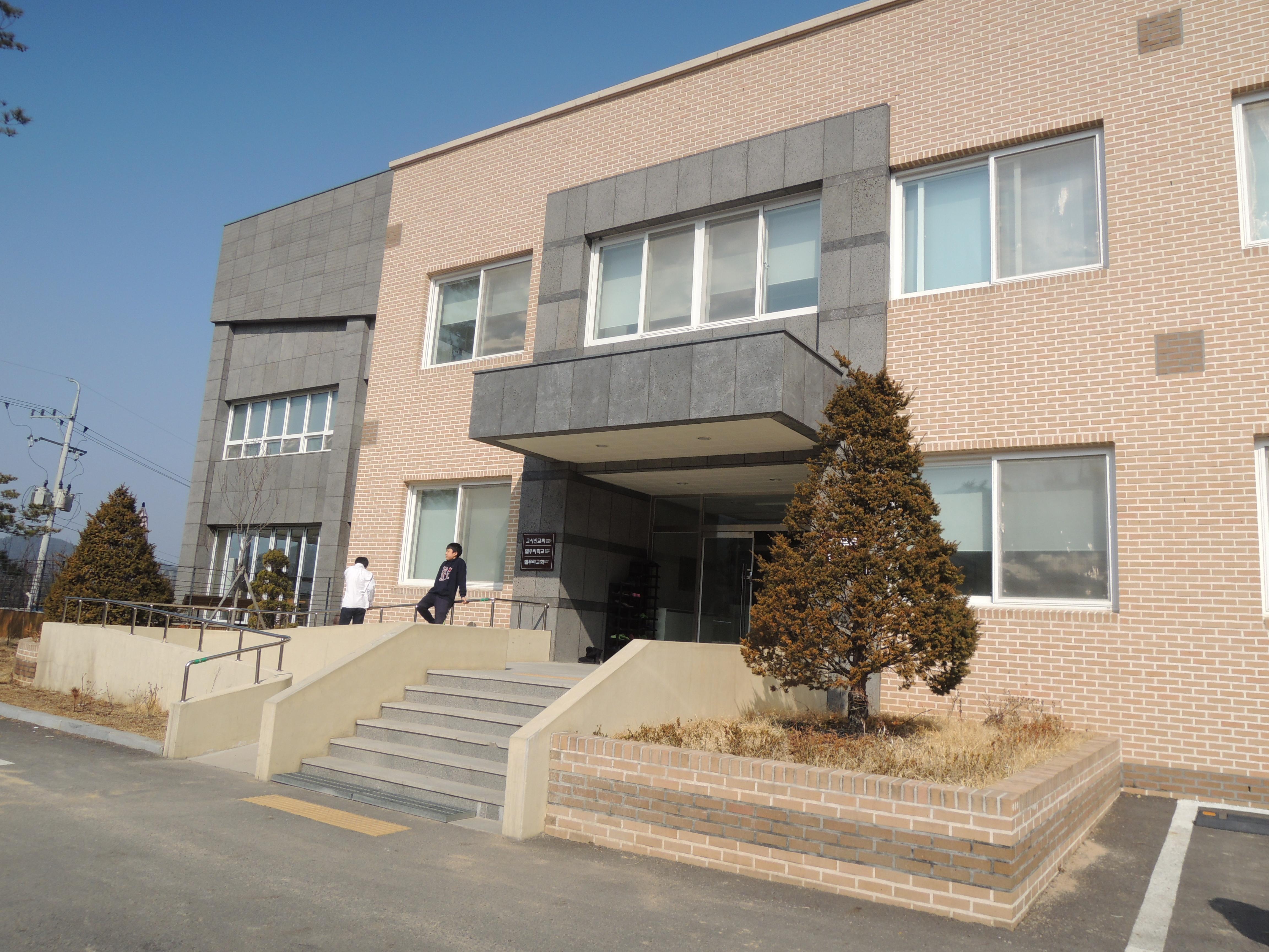 p.11 학교탐방 별무리학교 (2).JPG